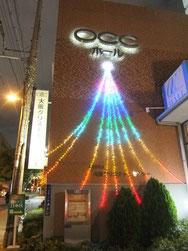 OCC(大阪クリスチャンセンター)入口