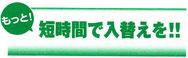 エアコン工事とダイキン特約店.08