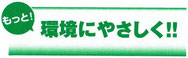 エアコン工事とダイキン特約店.05