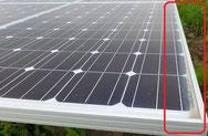 太陽光パネル汚れによる電圧差