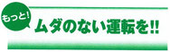 エアコン工事とダイキン特約店.04