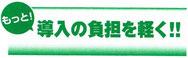 エアコン工事とダイキン特約店.10