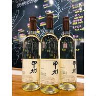 グレイス甲州 中央葡萄酒 日本ワイン