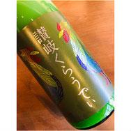 讃岐くらうでぃ 川鶴酒造 日本酒