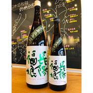長陽福娘雄町 岩崎酒造 日本酒
