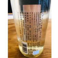 にいだしぜんしゅピンク 仁井田本家 日本酒