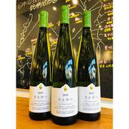 月を待つ ココファーム 日本ワイン