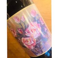 四恩醸造 四恩薔薇 日本ワイン