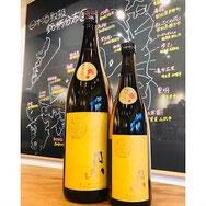 月山ひやおろし 吉田酒造 日本酒
