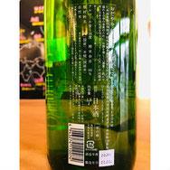 穏純米吟醸 仁井田本家 日本酒