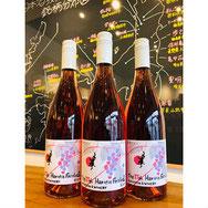 第37回収穫祭記念ワイン ココファームワイナリー 日本ワイン