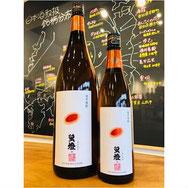 螢燈 鹿児島酒造 芋焼酎