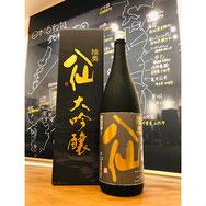陸奥八仙大吟醸 八戸酒造 日本酒
