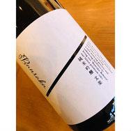 純米吟醸Bunraku Reborn 北西酒造 日本酒
