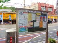 1.本牧通り 横浜銀行前