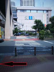 東戸塚の整体 ル・身楽 ルート1