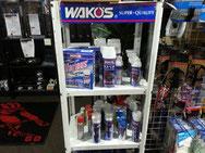 WAKO'S ワコーズ 1972年の創業以来、40年以上に渡って潤滑油を主としたケミカル製品の総合メーカー あなたの大事なバイクを守ります。