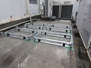 室外機 防振架台設置