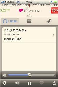 島根県 松江市 ラジオ 聴ける