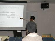 ウェブ解析士セミナー、PDCA、島根県・松江市、テルサ、アクセス解析