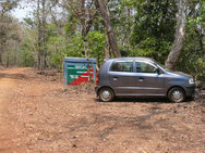 Cotigao Wildlife Sanctuary - leider wenig Tiere sichtbar