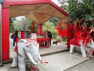 台湾旅行記 台北旅行記 十分駅 十分爆布 滝 つり橋 菜ちゃんのページ