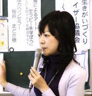 アートセラピスト心理カウンセラー色彩心理学講師桜井まどか