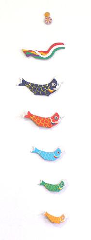 鯉のぼり五連 8,800円(税込)