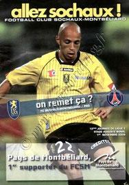 2009-11-01  Sochaux-PSG (12ème L1, Allez Sochaux)