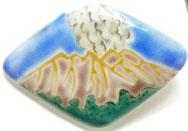九谷焼通販 おしゃれ 帯留め 鹿児島県 桜島 ギフト