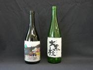 オリジナル石州和紙酒ラベル