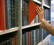 Посмотреть электронные библиотеки