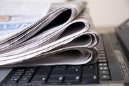 Посмотреть газеты и журналы в свободном доступе