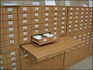 Перейти к электронным каталогам в свободном доступе