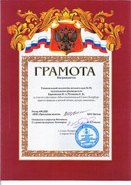 """Фестиваль """"Многонациональный Санкт-Петербург"""""""