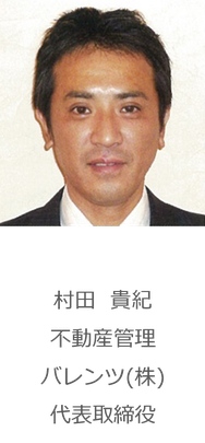 本庄南ロータリークラブ 藤井 颯さんの画像