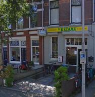 Coffeeshop Cannabiscafe Ketama Nijmegen