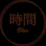 川崎市/ヘッドスパうつくし3つのコンセプト【時間】