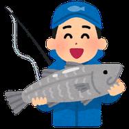 遊漁券 WEB 通信販売