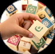 Giochi e gadget arabo