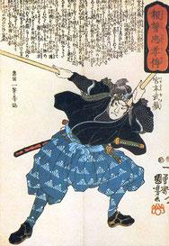 Musashi Miyamoto avec deux bokken, estampe de Utagawa Kuniyoshi.