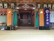 王子神社拝殿より本殿を望む