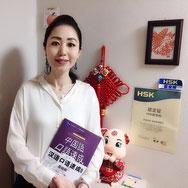 新高中国語先生のRN先生です。中国語会話、中国語学習、丁寧に教えてくれる先生です。中国大学の中国語先生でした。