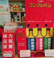 イスクラ 天津感冒片(第2類医薬品)                                      72錠入 ¥1800(税抜)