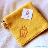 imabari towel (mango)