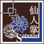 仙人掌のロゴ