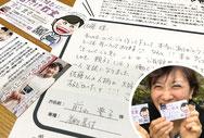 売れる名刺を作成された着付け教室講師(新潟県燕市)さんのお客様の声