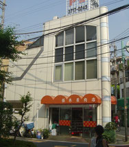 事務所は建物2階です