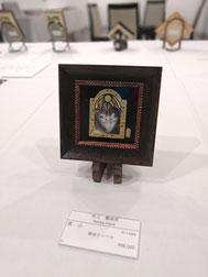 真心 黄金テンペラ 67×50㎜ 88,000円(税込)