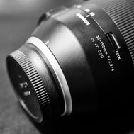 ngo Hamann, ingos-fotos, Tamron 35-150 mm erfahrungen